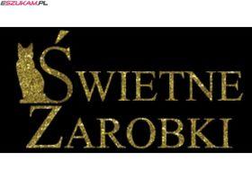 Logo firmy - Katarina Exclusive